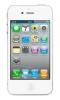 grossiste, destockage Acheter votre iPhone 4s a prix ...