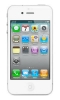 grossiste, destockage GROSSISTE IPHONE 4S WWW.APPLE- ...