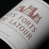 grossiste destockage  vins-alcools Forts de Latour et Pavill ...