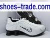 grossiste, destockage www.shoes-trade.com en gros