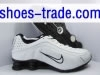 grossiste, destockage shox tn nike polo tshirt paypa ...